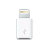 Apple Кабель стандарта Lightning to Micro USB Adapter