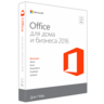 Microsoft® Office Mac Home Business 1 PK 2016 Russian 1 License