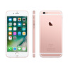Смартфон Apple iPhone 6S 32Gb/Rose Gold
