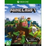 Игра Minecraft Explorers Pack для Xbox One