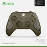 Xbox One wireless gamepad - Combat Tech